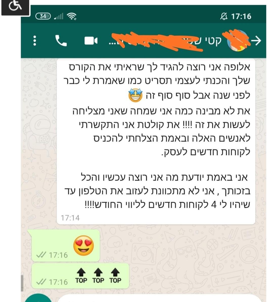 WhatsApp Image 2020-10-19 at 16.11.02