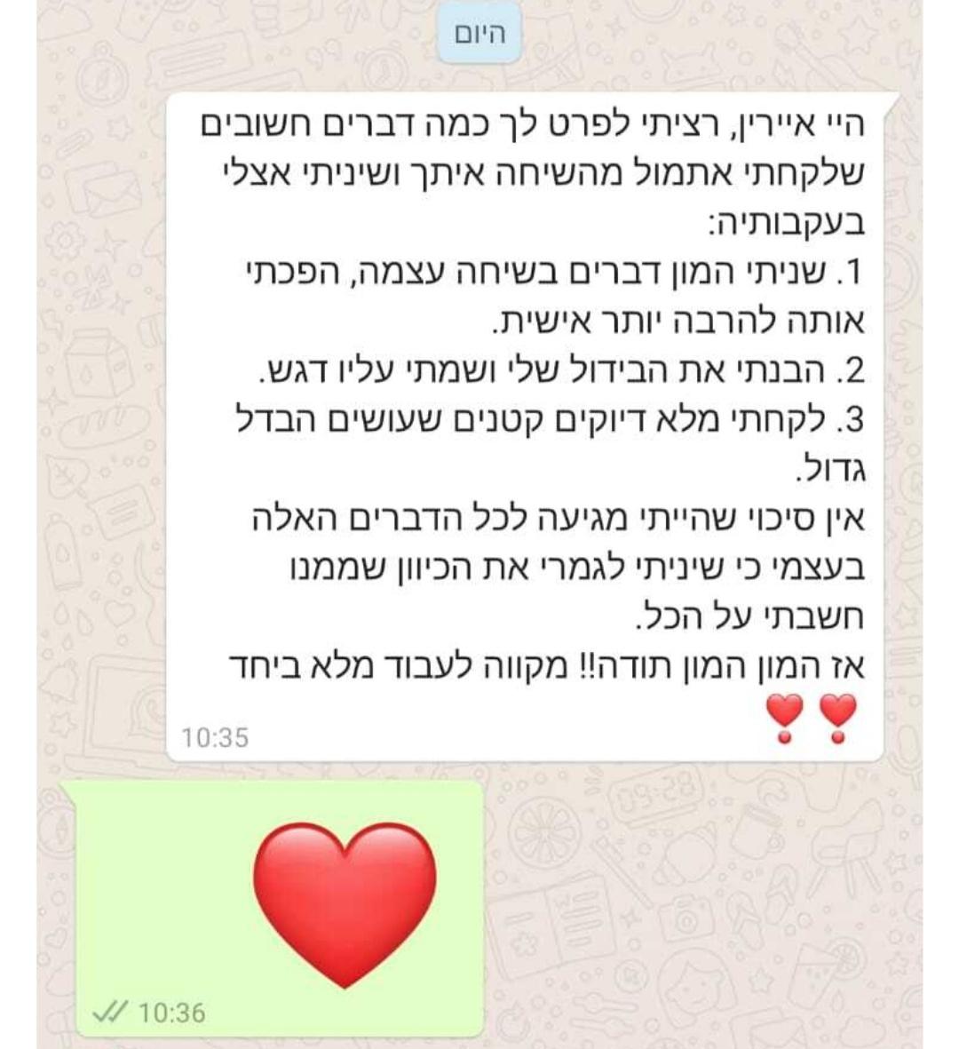 WhatsApp Image 2020-10-19 at 16.14.15