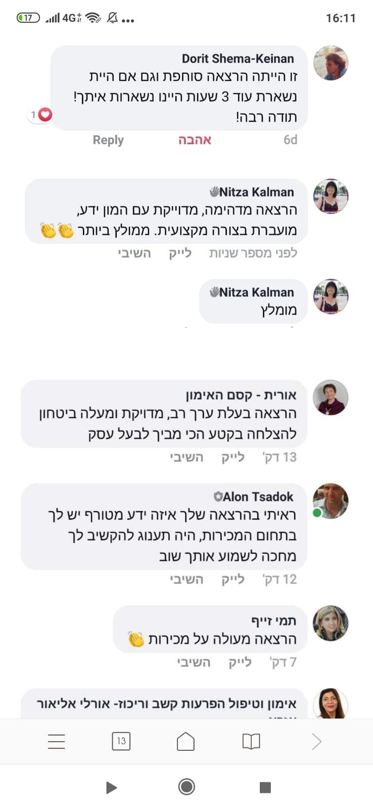 WhatsApp Image 2020-10-19 at 16.14.30