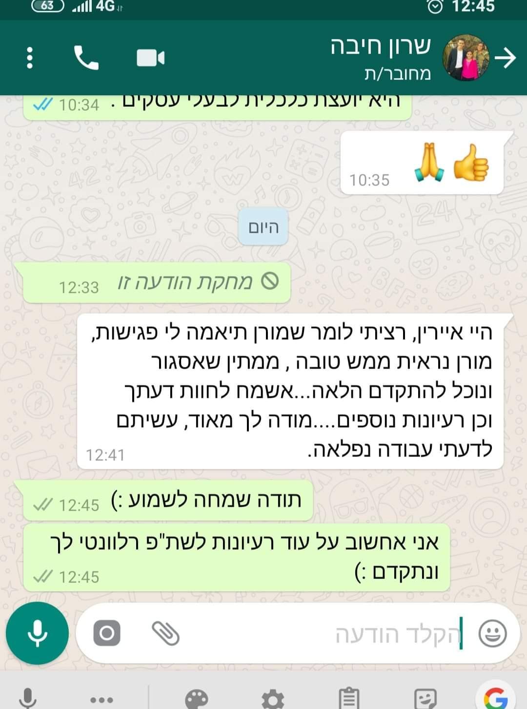 WhatsApp Image 2020-10-19 at 16.17.24 (2)