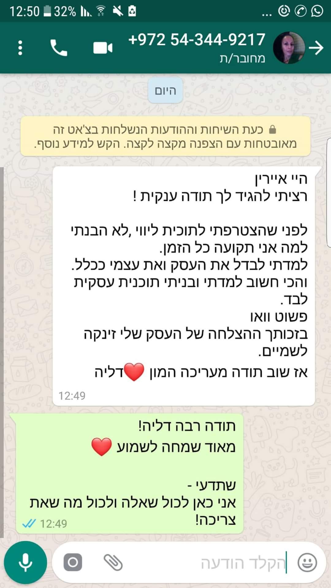 WhatsApp Image 2020-10-19 at 16.17.24