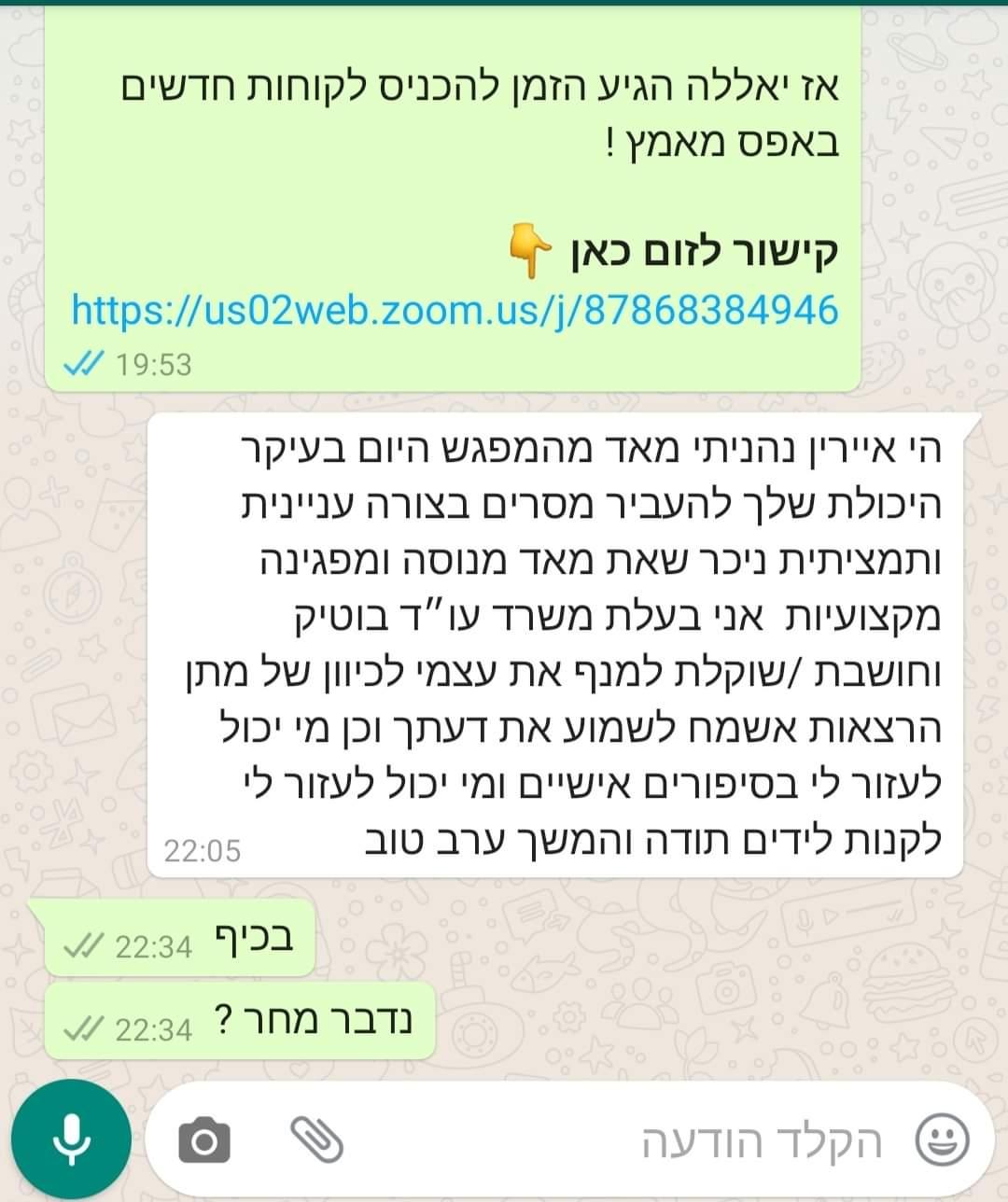 WhatsApp Image 2020-10-19 at 16.17.25 (1)