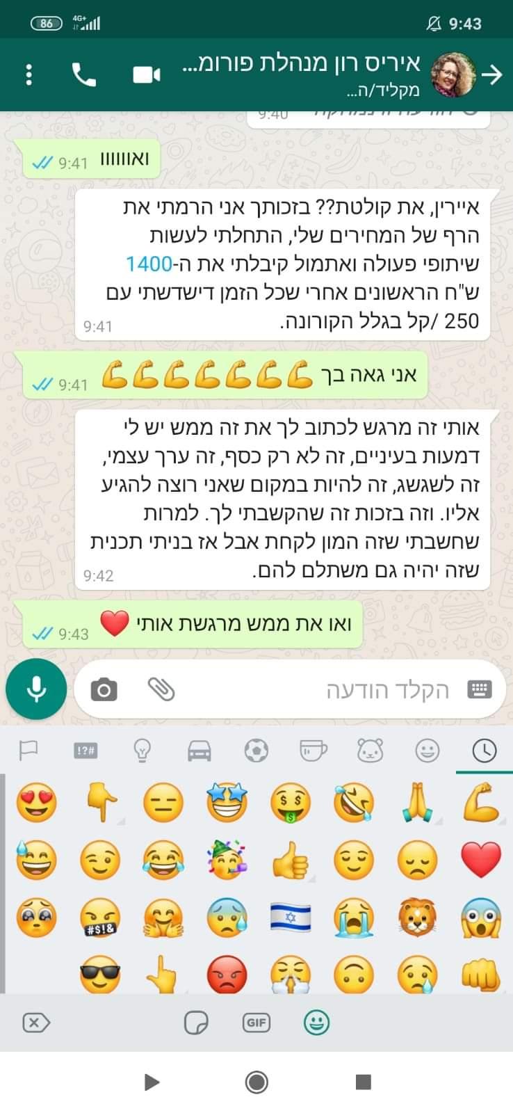 WhatsApp Image 2020-10-19 at 16.17.25