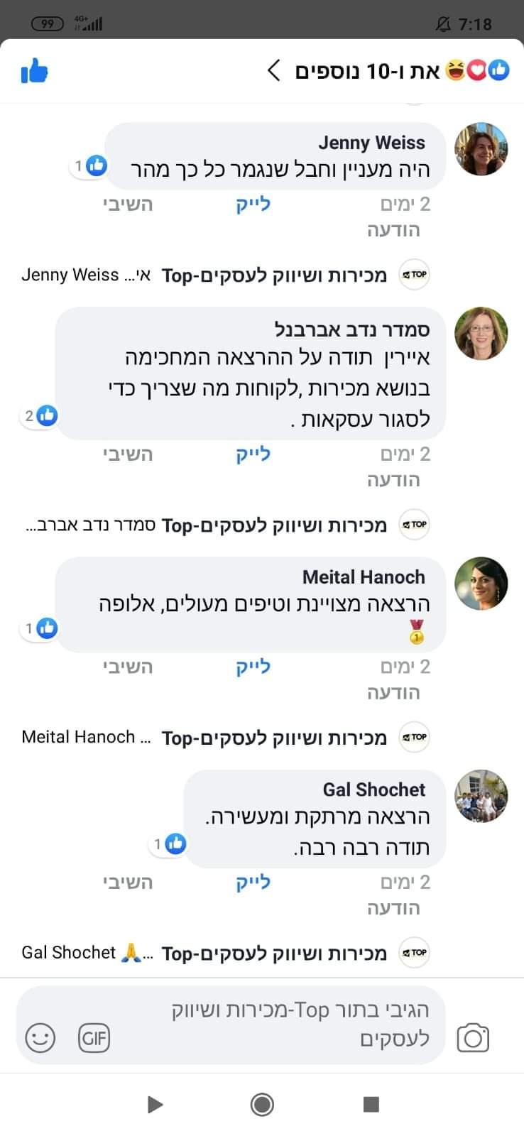 WhatsApp Image 2020-10-19 at 16.17.26 (2)